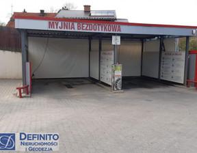 Działka na sprzedaż, Wielicki Wieliczka, 800 000 zł, 600 m2, 556565