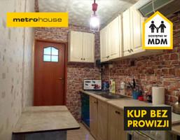Dom na sprzedaż, Lublin Bronowice, 229 000 zł, 64 m2, DIRI132