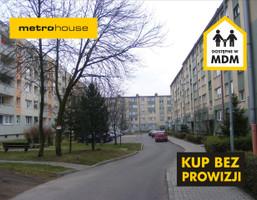Kawalerka na sprzedaż, Katowice Murcki Strzeleckiego, 79 000 zł, 25 m2, FEDY736