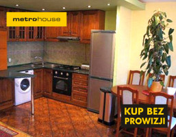 Mieszkanie na sprzedaż, Warszawa Bielany Słodowiec, 360 000 zł, 48 m2, HILY519