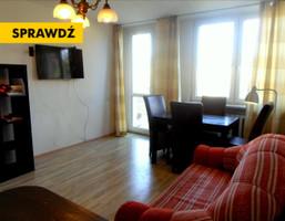 Mieszkanie na wynajem, Katowice Koszutka Ordona, 1500 zł, 47 m2, ROSY492