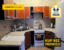 Mieszkanie na sprzedaż, Katowice Murcki Samsonowicza, 95 000 zł, 34,6 m2, GUDU144