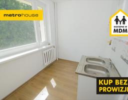 Kawalerka na sprzedaż, Katowice Wojciecha, 119 000 zł, 31,72 m2, TYGA883