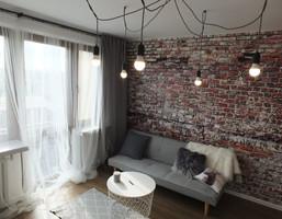 Mieszkanie na wynajem, Kraków Olsza Brogi, 1600 zł, 31 m2, 97/5575/OMW