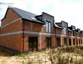 Dom na sprzedaż, Tarnogórski (pow.) Tarnowskie Góry Repty Śląskie, 530 000 zł, 138 m2, d61-1