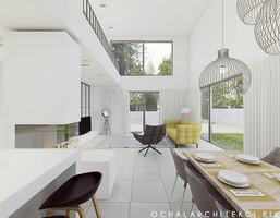 Dom na sprzedaż, Lublin Sławin, 1 350 000 zł, 235 m2, 33/BNK/ODS