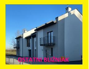 Dom w inwestycji Osiedle nad Strumykiem, budynek DOM w CENIE MIESZKANIA, symbol Bliniak