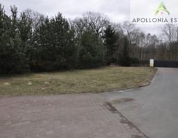 Działka na sprzedaż, Łódź Teofilów, 5 000 000 zł, 14 585 m2, 27/4683/OGS