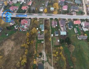 Budowlany-wielorodzinny na sprzedaż, Białostocki Juchnowiec Kościelny Hryniewicze, 450 000 zł, 2800 m2, ARM544915