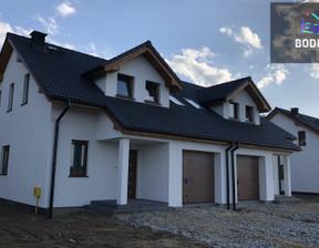 Dom na sprzedaż, Wrocławski (Pow.) Czernica (Gm.) Wojnowice 8 km od miasta, 459 000 zł, 136,5 m2, 19-5