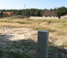 Działka na sprzedaż, Nowosolski Nowa Sól Przyborów Leśna, 65 600 zł, 1338 m2, ROM-RE31-669-29990