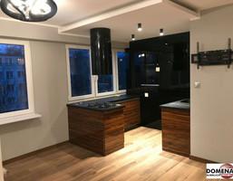 Mieszkanie na sprzedaż, Białostocki Białystok Antoniuk UKOŚNA, 259 000 zł, 48 m2, MS-5096