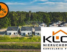 Dom na sprzedaż, Wrocławski Wrocław Ratyń Krajobrazowa okolice, 414 998 zł, 95,8 m2, KW04309