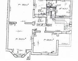 Biuro na wynajem, Poznań Jeżyce, Grunwald, Łazarz Adama Mickiewicza, 6000 zł, 125 m2, 21692