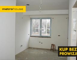 Dom na sprzedaż, Warszawa Stara Miłosna, 990 000 zł, 250 m2, WOWI919