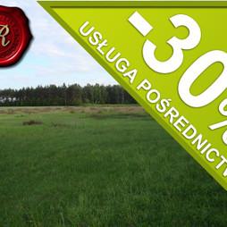 Handlowo-usługowy na sprzedaż, Toruń Osiedle, 1 660 000 zł, 33 200 m2, REZB19691