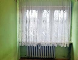 Mieszkanie na sprzedaż, Katowice Janów-Nikiszowiec Janów Zamkowa, 109 000 zł, 37 m2, 572