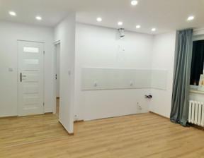 Mieszkanie na sprzedaż, Katowice Janów-Nikiszowiec Janów Zamkowa, 189 000 zł, 36 m2, 732