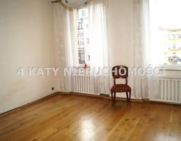 Mieszkanie na sprzedaż, Wałbrzyski Wałbrzych Śródmieście, 120 000 zł, 60 m2, KTY-MS-829