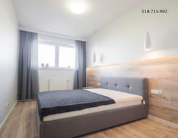 Mieszkanie na wynajem, Wrocław Fabryczna Gądów Mały Drzewieckiego, 2300 zł, 50 m2, 95