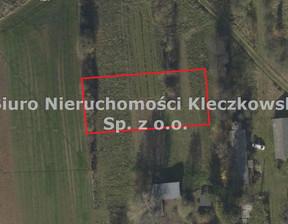 Działka na sprzedaż, Lublin M. Lublin Węglin Węglinek, 250 000 zł, 1179 m2, KLE-GS-1141-1