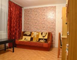 Dom na sprzedaż, Radom Warszawska, 390 000 zł, 270 m2, 26460/3877/ODS