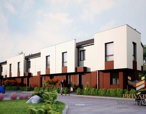 Dom na sprzedaż, Wrocławski Siechnice Iwiny, 570 000 zł, 100 m2, 2/10219/ODS