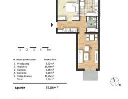 Mieszkanie w inwestycji Osiedle Słoneczne, budynek Budynek 1, symbol 29