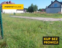 Działka na sprzedaż, Radom Jeżowa Wola, 75 000 zł, 526 m2, SAQA247