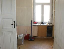 Mieszkanie na sprzedaż, Łódź Polesie Kopernika, 20 000 zł, 100 m2, 2070