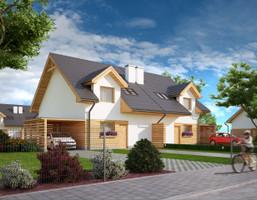 Dom w inwestycji Osiedle Dębowe, symbol 41