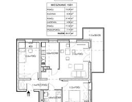 Mieszkanie w inwestycji Mieszkania z widokiem, symbol 15.B1